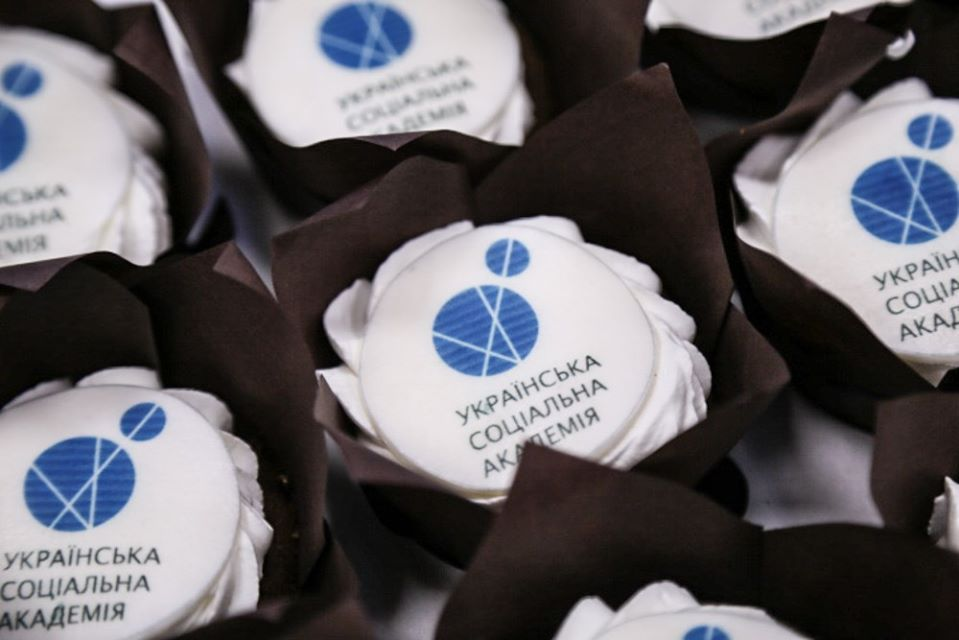 5 YEARS ON THE MARKET OF SOCIAL INNOVATIONS. HOW MANY SOCIAL ENTERPRISES HAS THE UKRAINIAN SOCIAL ACADEMY LAUNCHED?